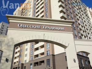 продажадвухкомнатной квартиры на улице Академика Воробьёва